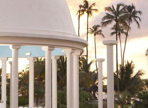 Gran Melia Puerto Rico Wedding